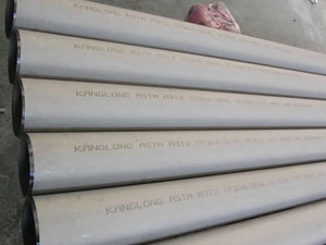 ASTM A312 TP304 304L steel pipe