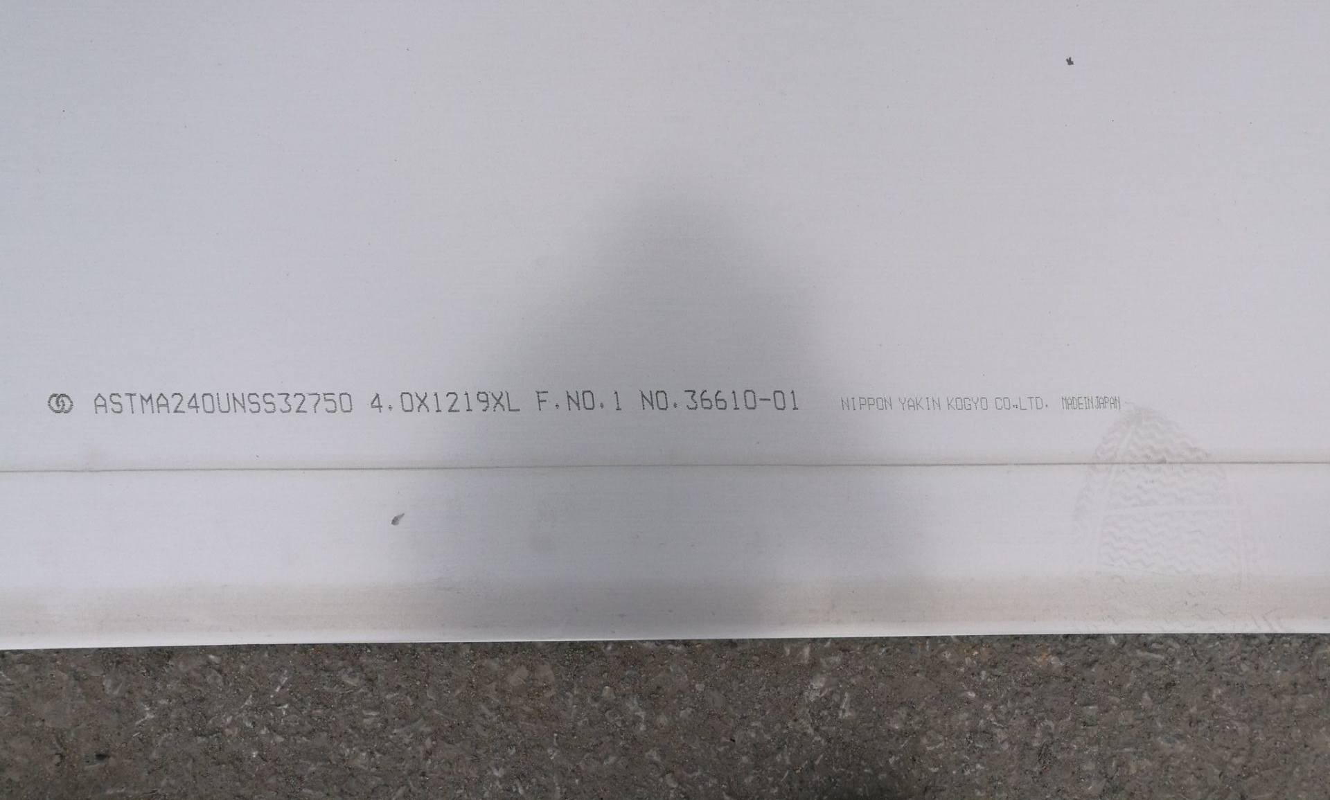 ASTM A240 UNS S32750 STEEL PLATE 4X1219X3000mm