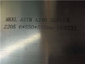 ASTM A240 UNS S31803 steel Plate