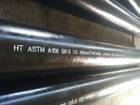ASTM A106 GR.B CS Seamless Pipe Tube
