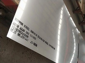 ASTM A240 S31803 steel plate 1mm thickness 2438mm*1219mm