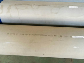 ASTM A312 TP347 steel pipe 8