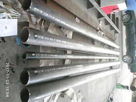 ASTM A335 P11 steel pipe 4