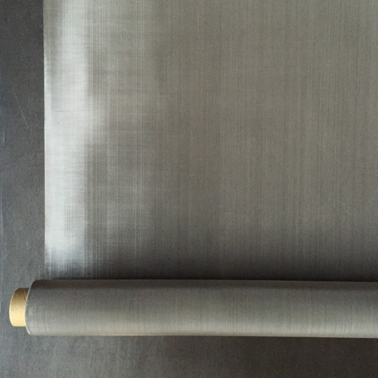 Wire Fabric Plain Weave Mesh : 80 x 80 Wire Size : 0.007