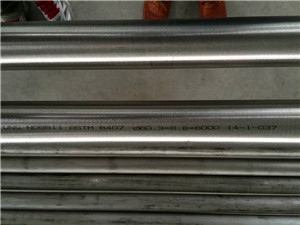 ASTM B407 UNS N08811 seamless pipe tube