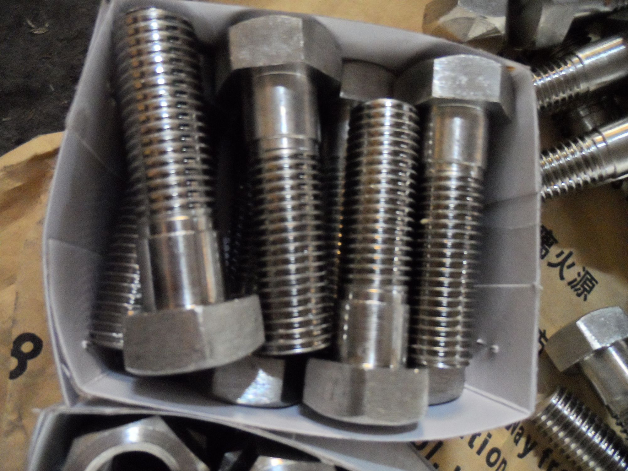 incoloy 825 UNS N08825 2.4858 bolt nut washer