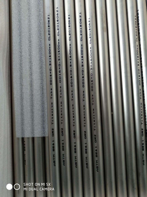 ASTM A106 GR.B steel pipe ASTM A106 /ASME SA106